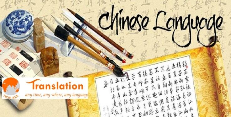 Công ty dịch thuật tiếng Trung sang tiếng Việt