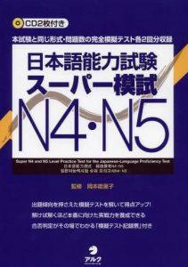 Tanki Master Drill N5
