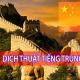 Dịch thuật tiếng Trung sang tiếng Việt tại Panda