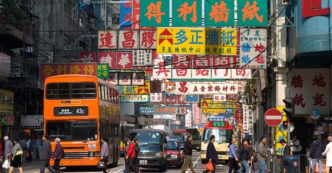 Dịch thuật tiếng Đài Loan